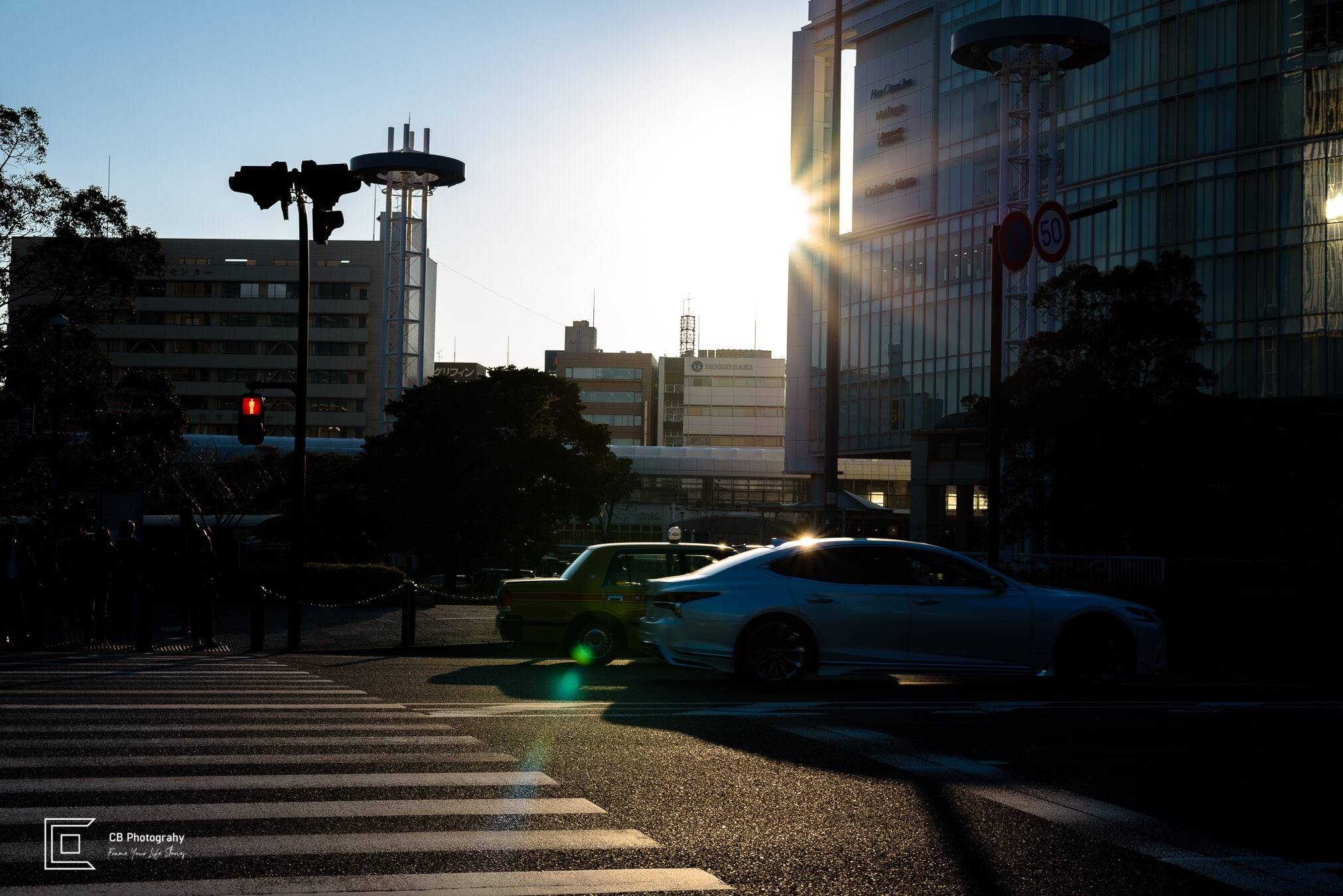 Afternoon Sun Over the Traffic in Yokohama