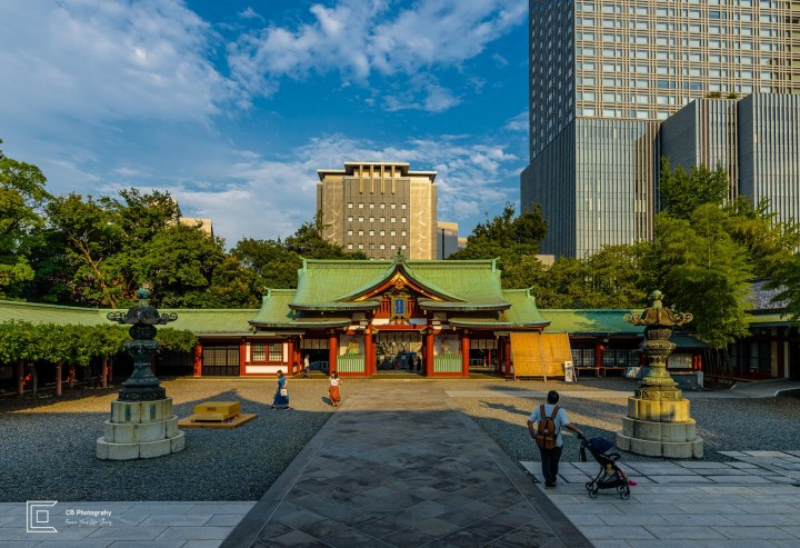 View from inside the yard of the Hie Shrine, Tokyo